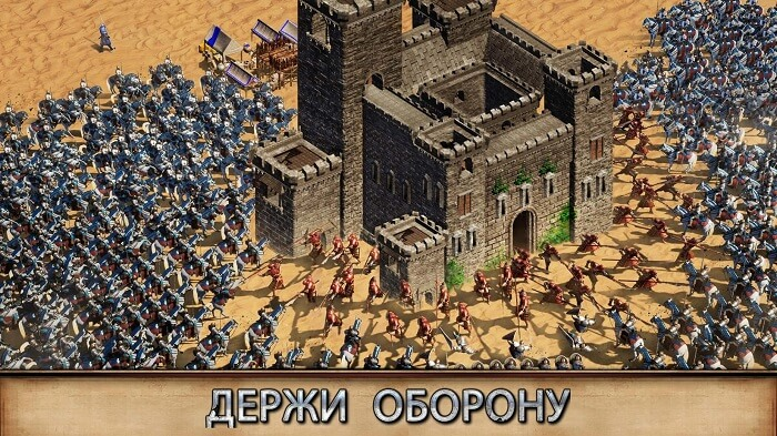 Rise of Empires-02