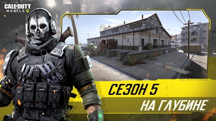 Call of Duty Mobile-01
