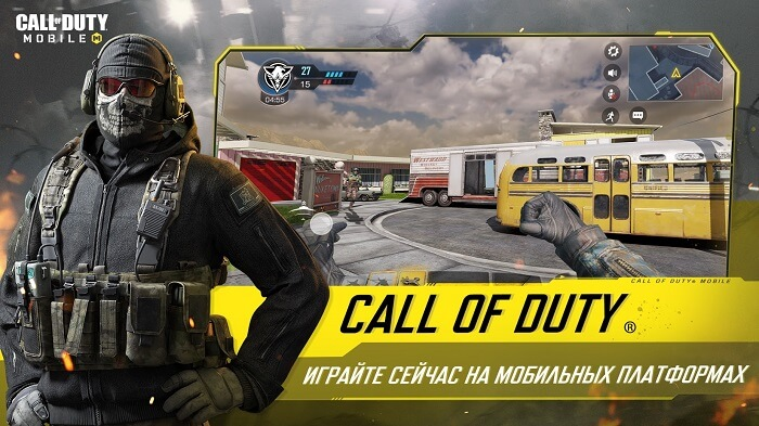 Call of Duty Mobile-02