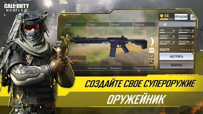 Call of Duty Mobile-03