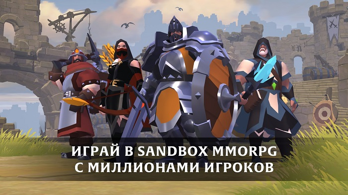 Albion Online Mobile-01