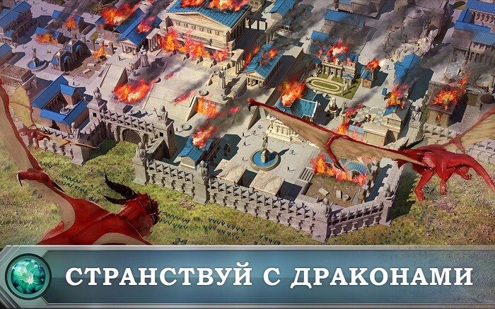 Game of War - Fire Age-03