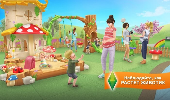The Sims FreePlay-02