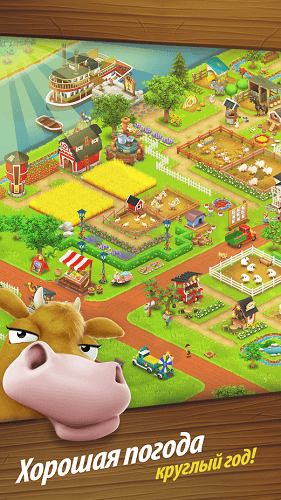 Hay Day-01