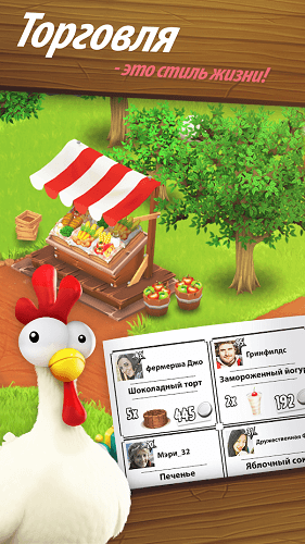 Hay Day-02